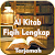 Complete Book of Islamic Fiqh file APK Free for PC, smart TV Download