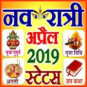 Navratri Puja - नवरात्री स्टेटस Android APK Download Free By APPS 4 ALL