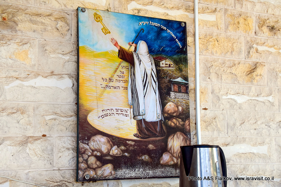 На могиле еврейского мудреца и чудотворца  Хони Ха-Меагель.