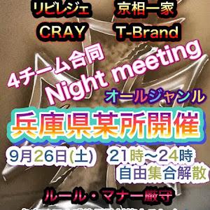 プロナード MCX20 3.0  G  平成12年式のカスタム事例画像 おいちゃんさんの2020年09月18日23:51の投稿