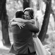 Wedding photographer Marina Art (id153924570). Photo of 28.09.2018