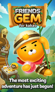 Friends Gem for kakao Mod