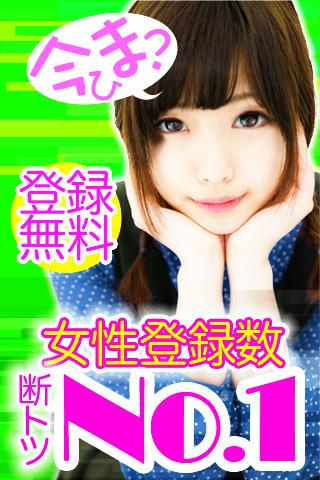 チャットーク〜ご近所恋愛トークで新たな恋の予感〜