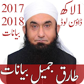 Tariq Jameel bayan Lecture mp3
