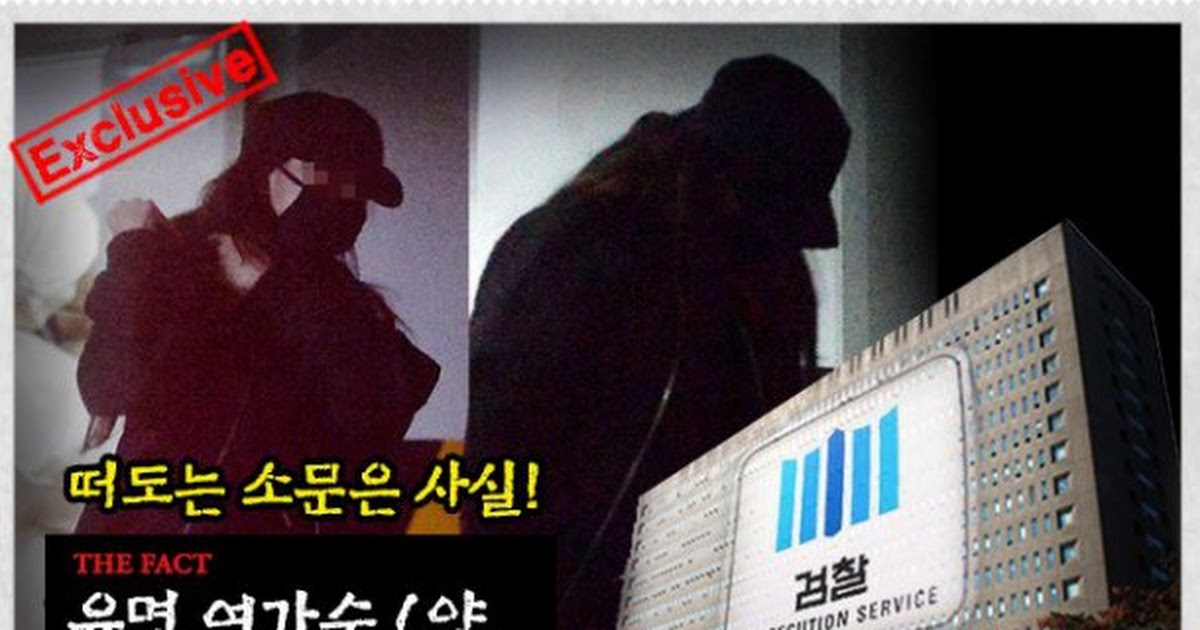 Netizens React To Female K-Pop Idol
