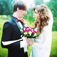 Wedding photographer Yuliya Raydo (JuliaRaido). Photo of 11.09.2016