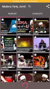 Molana Tariq Jamil Sb - náhled