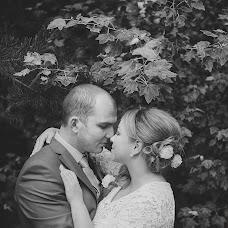 Wedding photographer Irina Kagaeva (shipilova). Photo of 16.10.2015