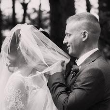 Wedding photographer Lilya Nazarova (lilynazarova). Photo of 29.09.2018