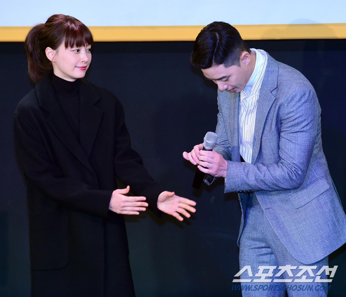 park seo joon lee na young 3