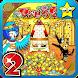 パチンコゲーム3台分!羽根物CRマジピラ2[無料]