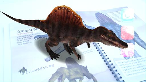살아있는 3D공룡