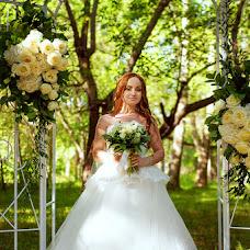Wedding photographer Evgeniya Makhonenko (EvaMakh). Photo of 01.02.2016