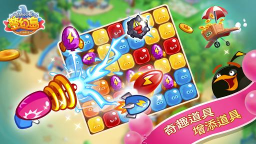 Angry Birds Blast Island 1.0.8 mod screenshots 2