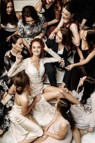 Wedding photographer Сергей Говоров (govorov). Photo of 23.09.2020