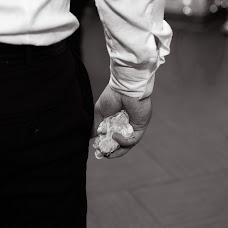 Wedding photographer Darya Serova (bubble). Photo of 31.10.2017