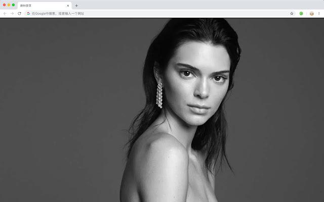 Kendall Jenner New Tab