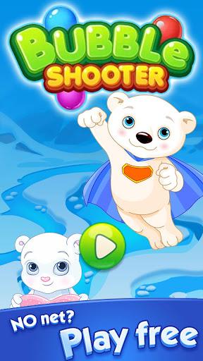 bubble bear screenshot 1