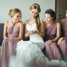 Wedding photographer Yuliya Mi (Miki). Photo of 20.09.2016