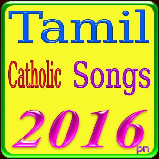 Catholic songs free download tamil