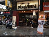 Totto Ramen 鳥人拉麵 西門店