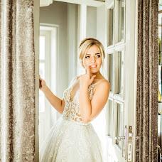 Wedding photographer Elizaveta Samsonnikova (samsonnikova). Photo of 02.11.2017