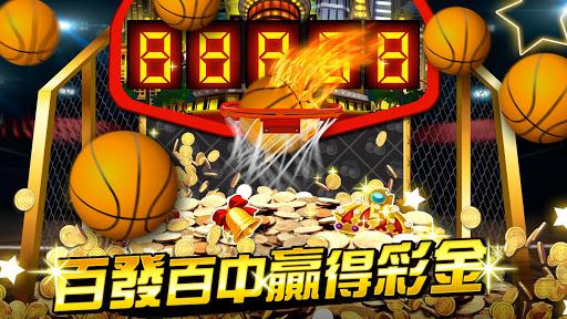 玩體育競技App|勁爆籃球老虎機 (Basketball Slots)免費|APP試玩