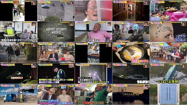 200113 (720p) 世界まる見え! テレビ特捜部 世界はめでたいヤツらでいっぱい 2時間 SP (大園桃子)