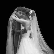Wedding photographer Alexey Aleynikov (aleynikov). Photo of 21.07.2016