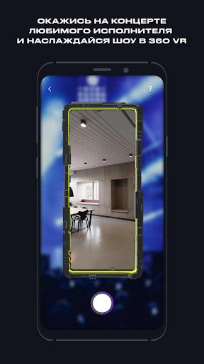 Temnikova AR screenshots 2