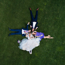 Wedding photographer Evgeniy Chernenkov (Chernenkoff). Photo of 29.04.2018