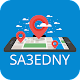 Download ساعدني - Sa3edny For PC Windows and Mac