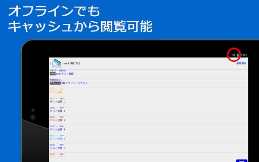 GSu30e2u30d0u30a4u30ebu30b9u30b1u30b8u30e5u30fcu30eb 1.1.4 Windows u7528 8