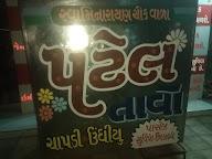 Patel Tavo photo 2
