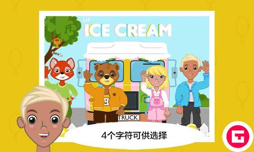 律冰淇淋卡車HD