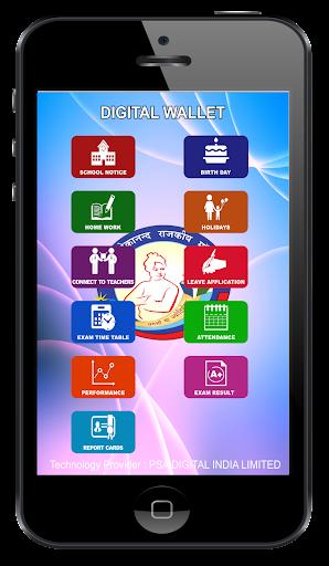 Download SVGMS Bhadesar Digital Diary 1.0 2