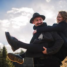 Wedding photographer Andrey Soroka (AndrewSoroka). Photo of 02.03.2017