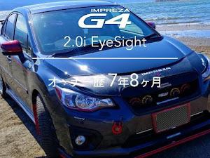 インプレッサ G4 GJ7 2.0i・アイサイトのカスタム事例画像 京さんの2020年03月22日07:16の投稿