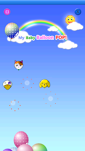 My baby Game (Balloon POP!)- screenshot thumbnail