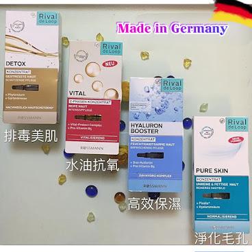 德國代購rdl安瓶 3盒(可混款)