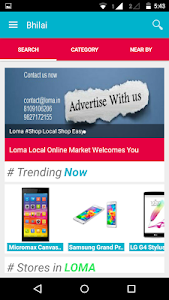 Loma - Shop Local Shop Easy screenshot 2