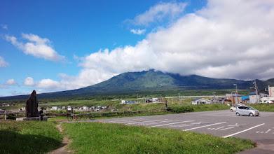 Photo: 明日上る利尻山