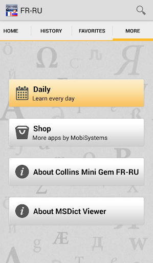 玩書籍App|French<>Russian Gem Dictionary免費|APP試玩