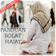 Panduan Solat Hajat for PC-Windows 7,8,10 and Mac 1.0