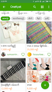 OneKyat - Myanmar Buy & Sell- screenshot thumbnail