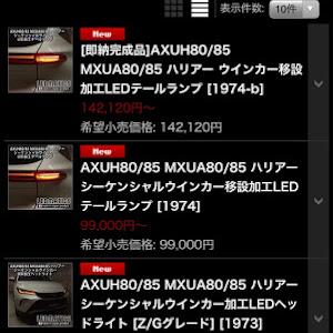ハリアー AXUH80のカスタム事例画像 まんじゅうさんの2021年02月25日21:05の投稿