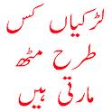Larkyoon Ki Muth icon