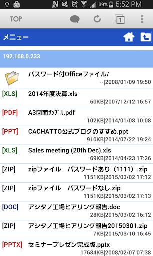 CACHATTO SecureBrowser 3.27.1 Windows u7528 4