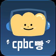 cpbc BBANG Download on Windows