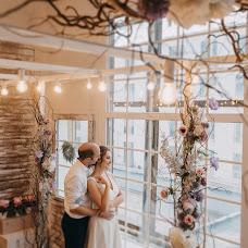 Wedding photographer Darii Sorin (DariiSorin). Photo of 18.09.2018